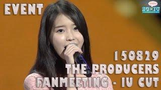 getlinkyoutube.com-[Eng Sub][SG♥IU] 150829 The Producers 프로듀사 Fanmeeting - IU 아이유 cut
