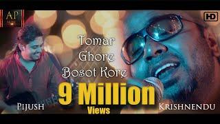 Tomar Ghore Bosot Kore | Krishnendu | Pijush Chakraborty | Band : Folkiana | Music Video