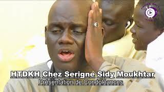 HTDKH Présentation de condoléance  chez Serigne Sidy Moukhtar Mbacké