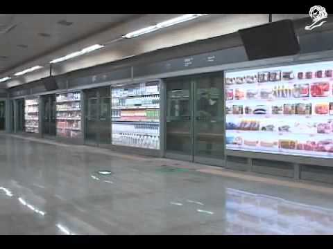 HOMEPLUS SUBWAY VIRTUAL STORE