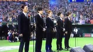 getlinkyoutube.com-SMAP プロ野球開幕戦 国歌斉唱