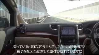 getlinkyoutube.com-【ミニバンの頂点】20系 アルファード V6 3.5に試乗した