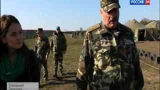 getlinkyoutube.com-Приднестровье сегодня