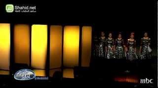 getlinkyoutube.com-Arab Idol - مرحلة بيروت - الورد جميل