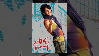 getlinkyoutube.com-Josh | Full Length Telugu Movie | Naga Chaitanya, Kartheeka