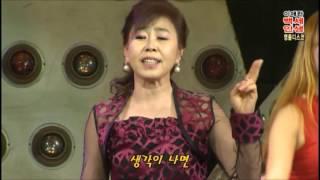 getlinkyoutube.com-이애란 단양팔경 명품디스코 가수홍보용