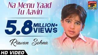 getlinkyoutube.com-Na Menu Yaad Tu Aavin, Rizwan Sohna