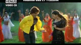 Bhojpuri Song