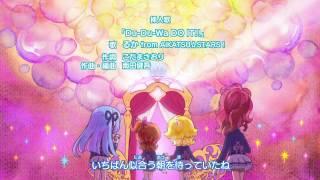 getlinkyoutube.com-HD アイカツ! Aikatsu ED 5 Good morning my dream (Eng Sub)