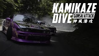 KAMIKAZE DIVE Gunsai Attack Fullvideo