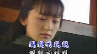 getlinkyoutube.com-葡萄成熟時 - 陳蘭麗