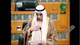getlinkyoutube.com-رد أحمد السعدون على بيان الداخلية حول وفاة المطيري