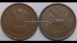getlinkyoutube.com-33 Rare coins of india