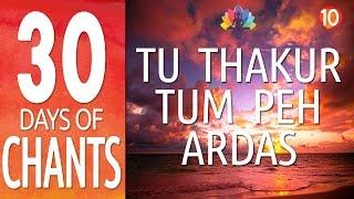 getlinkyoutube.com-Day 10 ~ Tu Thakur Tum Peh Ardas - 30 Days of Chants