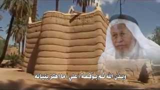getlinkyoutube.com-قصيدة مشهد المشهد نجران كلمات الشاعر / جميل بن زريع - أداء المنشد / عسكر آل لبيد