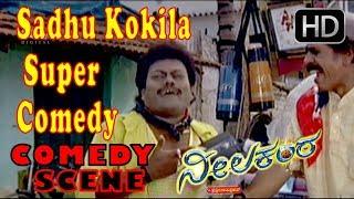 getlinkyoutube.com-Sadhu kokila comedy | Kannada Comedy Scenes 311 | Neelakanta Kannada Movie | Ravichandran, Raksha