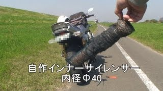 getlinkyoutube.com-XJR1300 爆音マフラー 他に最新XJR動画有 exhaust sound