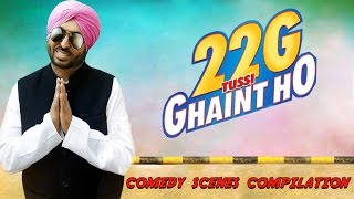 getlinkyoutube.com-Best Comedy of Bhagwant Maan || Punjabi Comedy Scenes || Punjabi Comedy Videos