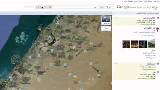 خرائط Google : الإمارات العربية المتحدة