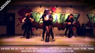 getlinkyoutube.com-Trouble Maker(트러블 메이커) 내일은 없어 Dance Cover 데프댄스스쿨 수강생 월평가 최신가요 방송댄스 데프컴퍼니 kpop cover 댄스학원