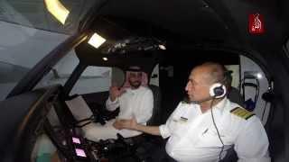 getlinkyoutube.com-مساء الامارات يأخذكم في محاكاة لتجربة الطيران في مغامرة هذا الاسبوع