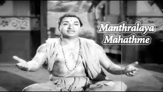 getlinkyoutube.com-Manthralaya Mahathme – ಮಂತ್ರಾಲಯ ಮಹಾತ್ಮೆ 1966 | Feat.Dr Rajkumar, Jayanthi | Full Kannada Movie