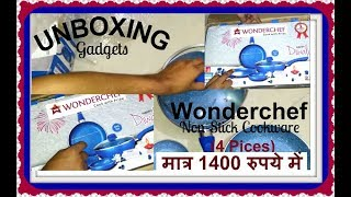 UNBOXING - WONDERCHEF Non- Stick Cookware (4 Pices) in hindi (????? ??? 1400 /- ???)