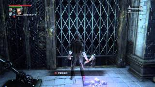 getlinkyoutube.com-【字幕解説】内臓攻撃(銃パリィ)のやり方とコツ・ガスコイン神父の攻略法【Bloodborne(ブラッドボーン)】