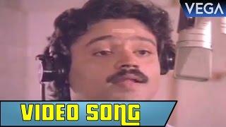 Poonthennale Nee Video Song || Sayam sandhya Movie Scenes width=