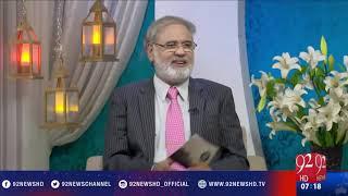 Subh E Noor - 18-01-2017 - 92NewsHD