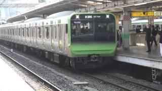 getlinkyoutube.com-【JR東日本】次期山手線E235系 都内初試運転 池袋駅 E231と並走