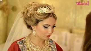 الفاسية في جوار مع النكافة المعلمة مرية بنشقرون ...العرس المغربي الفاسي ben chakroun