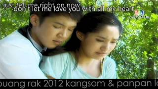getlinkyoutube.com-[ENGSUB] บ่วงรัก Buang Rak MV1: Mai Rak Gaw Kae Bauk Gun
