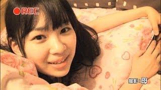 getlinkyoutube.com-小笠原茉由 18歳 すっぴん自宅公開 Ogasawara Mayu