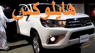 getlinkyoutube.com-تويوتا هايلوكس 2016 - حفل الإطلاق في دبي - فالكون Toyota Hilux هايلكس