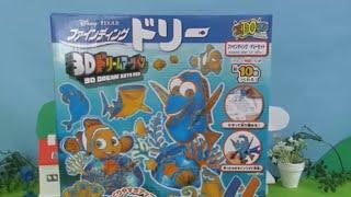 getlinkyoutube.com-アンパンマン動画★おもちゃ~ファインディングドリー3Dドリームアーツペンをあけてみよう♪~Toy Kids トイキッズ animation anpanman