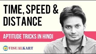 getlinkyoutube.com-Time speed and distance in hindi
