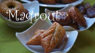 getlinkyoutube.com-مقروط السميد بالتمر و العسل  Moroccan Maqrout or Semolina-Date Sweets