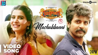 Seemaraja   Machakkanni Video Song   Sivakarthikeyan, Samantha   Ponram   D. Imman   24AM Studios width=