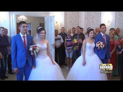 Свадьба близнецов в Жукове
