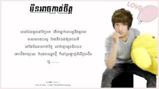 getlinkyoutube.com-Min Ach kat chet - NAM THUNA