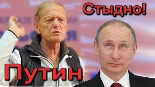 getlinkyoutube.com-Как не совестно, господин президент?! Михаил Задорнов. Неформат 64 | Задор ТВ