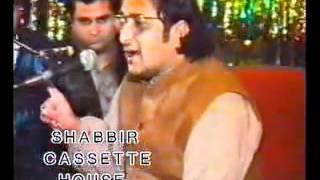 getlinkyoutube.com-Allama Irfan Haider Abidi - 13 Rajab Jashan e Zahoor e Imam Ali(a.s.w) Part (2-7)