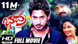 getlinkyoutube.com-Bhadra – ಭದ್ರ | Kannada Full HD Movie | FEAT. Prajwal Devraj,Daisy Shah
