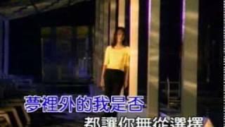 getlinkyoutube.com-A-mei - Ting Hai