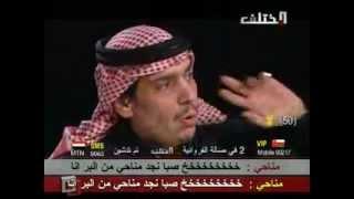 getlinkyoutube.com-الشاعر محمد ابن الذيب بقصيدة في أمه
