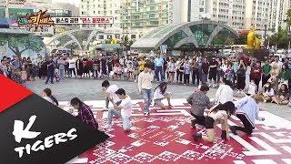 [Shindong's Kick Service] K-TIGERS ZERO DEBUT PROJECT SHOW E.08 width=