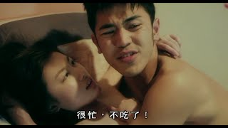 getlinkyoutube.com-A Secret Between Us 第一次不是你 (2013) Hong Kong Official Trailer HD 1080 HK Neo Wong Jing Sexy Erotic