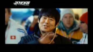 getlinkyoutube.com-국가대표(Take off, 2009) OST - Butterfly(eng. sub)