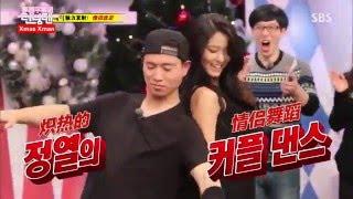 getlinkyoutube.com-Running Man - Let's Meet Kang Gary
